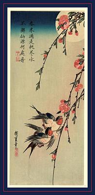 Peach Drawing - Gekka Momo Ni Tsubakura, Moon Hiroshige, 1797-1858 by Japanese School