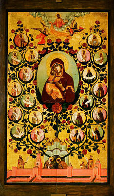 Genealogy Of The State Of Muscovy Panegyric To Our Lady Of Vladimir Art Print