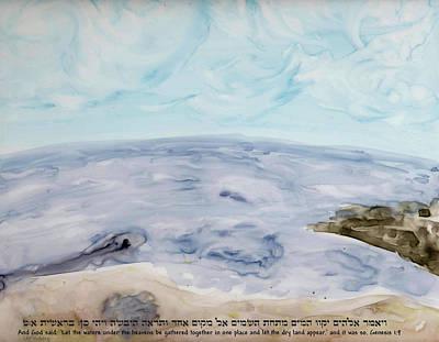 Painting - Genesis by Linda Feinberg