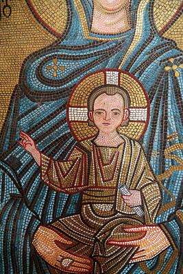 Mosaic Photograph - Georgia, Kutaisi by Alida Latham