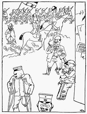 Crutch Painting - Germany Cartoon, 1921 by Granger
