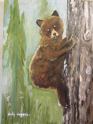 Painting - Get Away Bear by Dody Rogers