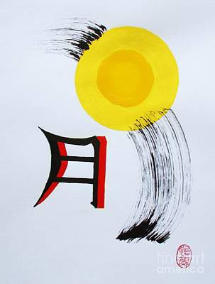 Painting - Getsumen  Hiko by Roberto Prusso