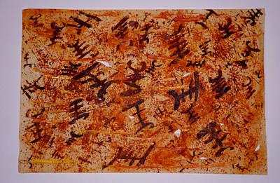 Painting - Ghana No 1 by Marita Esteva