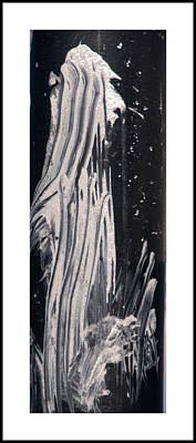Ghost Abstract Art Print by Geraldine Alexander