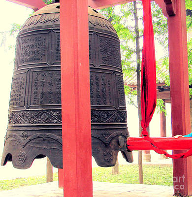 Photograph - Giant Bell China by John Potts