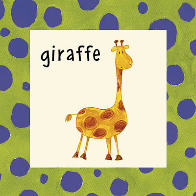 Police Car Painting - Giraffe by Esteban Studio