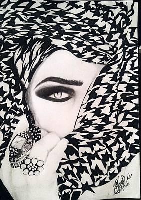 Girl Art Art Print by Sahar Abid
