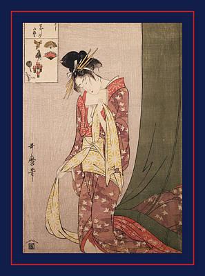 Ôgiya Hanaôgi = Ôgiya Hanaôgi Picture Riddle Art Print