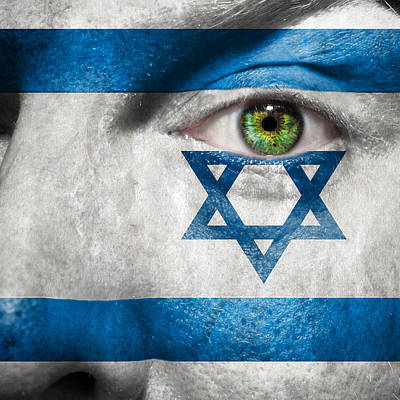 Pentagram Photograph - Go Israel by Semmick Photo