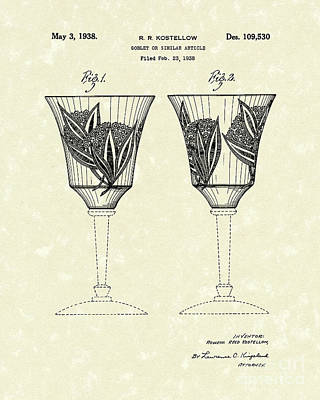 Goblet 1938 Patent Art Art Print by Prior Art Design