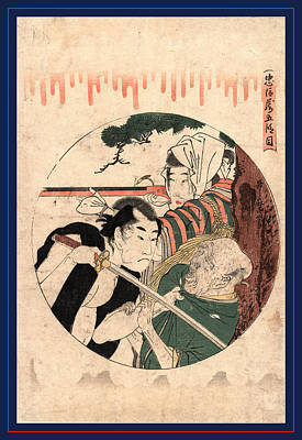 1753 Drawing - Godanme, Act Five. Between 1799 And 1801 by Kitagawa, Utamaro (1753-1806), Japanese