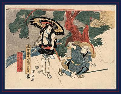 Outlaw Drawing - Godanme, Act Five Of The Chushingura. Between 1815 And 1818 by Kuniyasu, Utagawa (1794-1832), Japanese