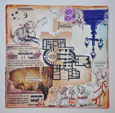 Gogol And Pilate Art Print by Nekoda  Singer