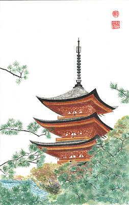 Gojunoto Pagoda Art Print