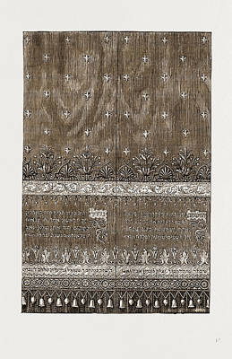 Jewish Art Drawing - Gold Embroidered Vail For The Ark Of The Jewish Synagogue by Litz Collection