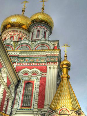 Golden Domes Of Russian Church Art Print by Eti Reid
