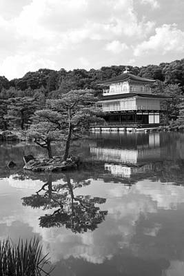 Buddhist Photograph - Golden Pagoda In Kyoto Japan by David Smith