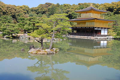 Golden Pavilion Art Print