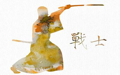 Chinese Warrior Digital Art - Golden Warrior by Dan Sproul