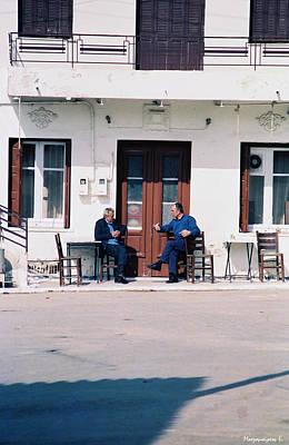 Good Friends Original by Evaggelos Matzamourtos