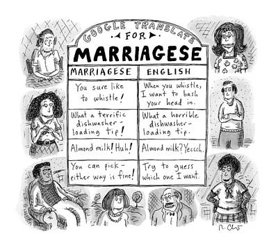 Aggressive Drawing - Google Translate For Marriagese -- Translated by Roz Chast