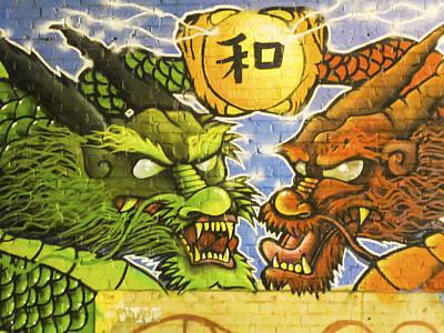 Photograph - Graffiti Wall 2 Image Art  by Jo Ann Tomaselli