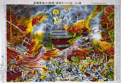 Buddhist Painting - Great Kanto Earthquake by Granger