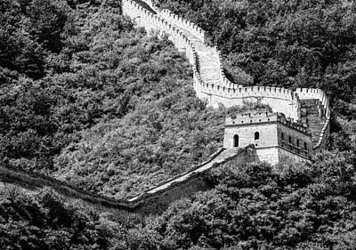 Photograph - Great Wall 2 by Karen Saunders