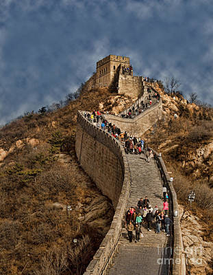 Art Print featuring the photograph Great Wall O China by Shirley Mangini