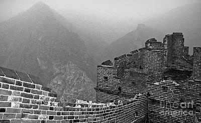 Great Wall Three Art Print