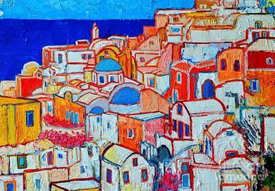Abstract Windmill Painting - Greece - Santorini Island - Oia Colorful Geometric  by Ana Maria Edulescu