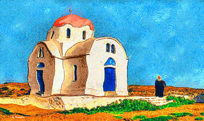 Greek Church 4a Art Print by George Rossidis