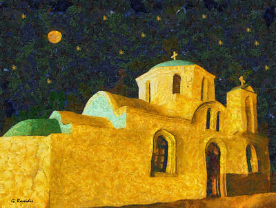 Greek Church Art Print by George Rossidis