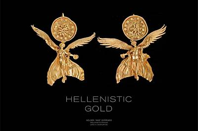 Greek Gold - Hellenistic Gold Art Print by Helena Kay