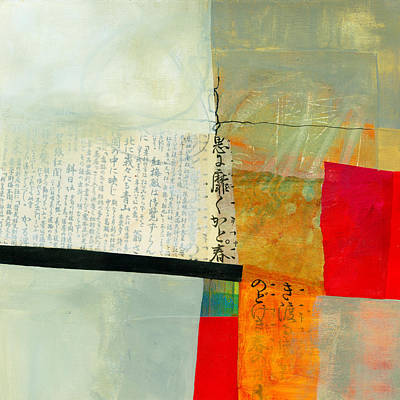 Abstracted Painting - Grid 1 by Jane Davies