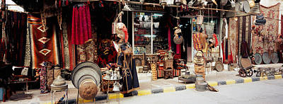 Palmyra Photograph - Group Of Objects In A Market, Palmyra by Panoramic Images