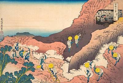 Climber Painting - Groups Of Mountain Climbers by Katsushika Hokusai