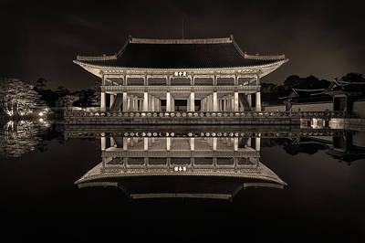 Banquet Digital Art - Gyeonghoeru Pavillion by Scott  Rotzoll