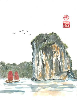 Ha Long Bay Art Print