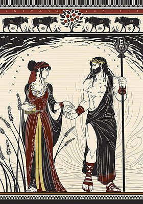 Hades Digital Art - Hades And Persephone by Matthew Kocvara