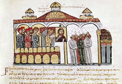 Byzantine Painting - Hagia Sophia, 1200s by Granger