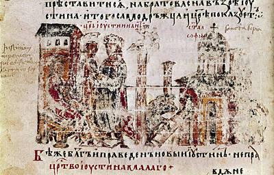 Byzantine Painting - Hagia Sophia Construction by Granger