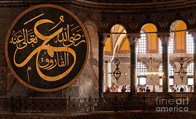 Hagia Sophia Gallery 01 Print by Rick Piper Photography