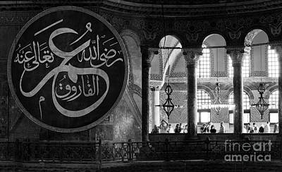 Hagia Sophia Gallery 02 Print by Rick Piper Photography