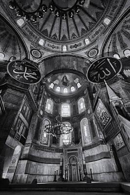 Byzantine Icon Photograph - Hagia Sophia Interior - Bw by Stephen Stookey