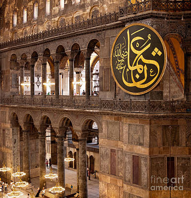 Hagia Sophia Interior 01 Print by Rick Piper Photography