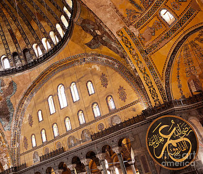 Hagia Sophia Interior 02 Print by Rick Piper Photography