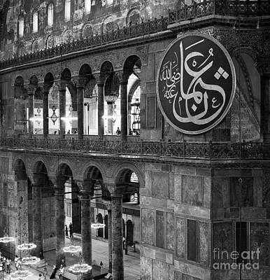 Hagia Sophia Interior 03 Print by Rick Piper Photography
