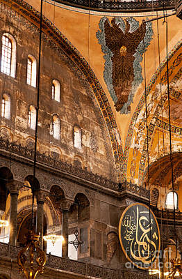 Hagia Sophia Interior 07 Print by Rick Piper Photography